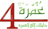 4omra directory