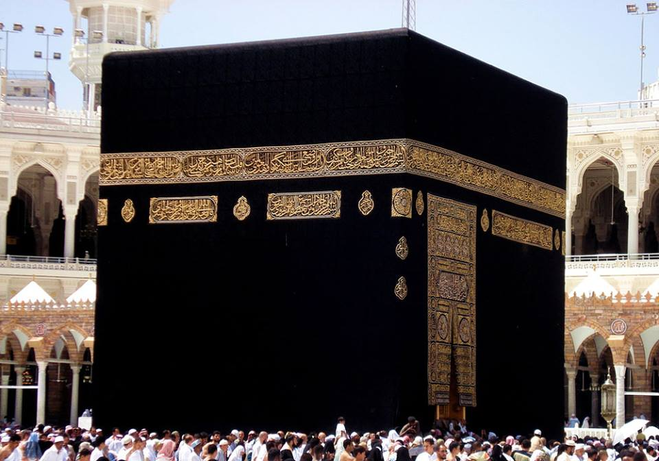 5 thousand riyals, the highest category in the cost of the pilgrimage reducer
