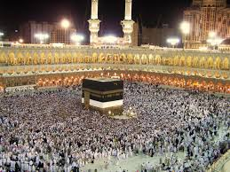 Higher Ministerial Committee for Hajj-based general controls Organization for pilgrims current year